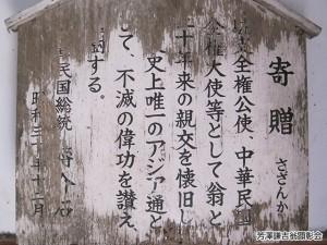 photo_park_01_14