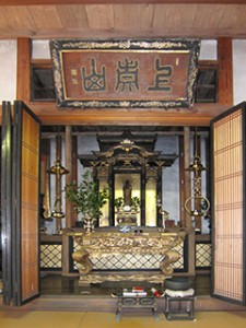 temple_myoganji01